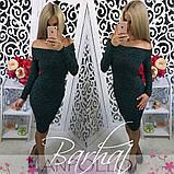 Жіноче плаття мод 0200,5 кольорів,Розмір - 42-44, 44-46 , Тканина - Ангора Софт, фото 9