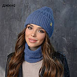Вязанный набор шапка+баф пряжа 60%ангора, 40% акрил, фото 2
