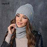 Вязанный набор шапка+баф пряжа 60%ангора, 40% акрил, фото 10
