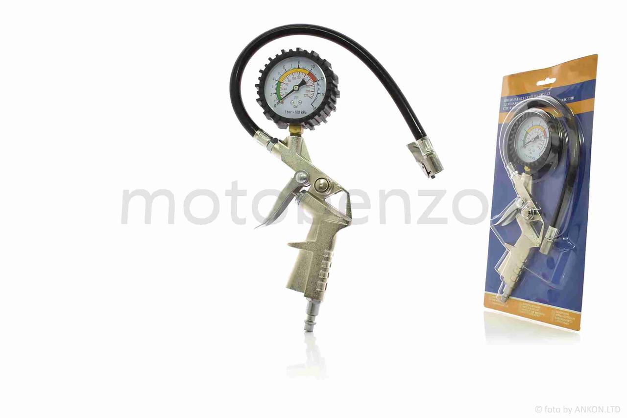 Пистолет для подкачки колес с манометром пневматический