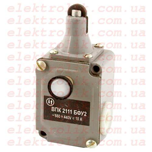 Выключатель путевой ВПК 2111 БФУ2