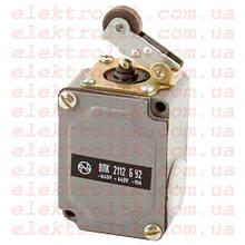 Выключатель путевой ВПК 2112 БУ2
