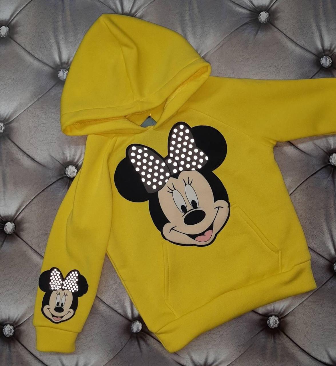{есть:98,110} Худи на флисе Minnie Mouse для девочек, Артикул: OMR653-жёлтый  [98]