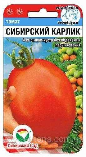Томат Сибирский карлик 20 шт (Сибирский Сад)