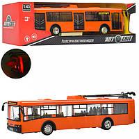 Троллейбус игрушечная модель, 28 см, со светом и звуком, открываются дверцы, AS-1825 АвтоСвіт