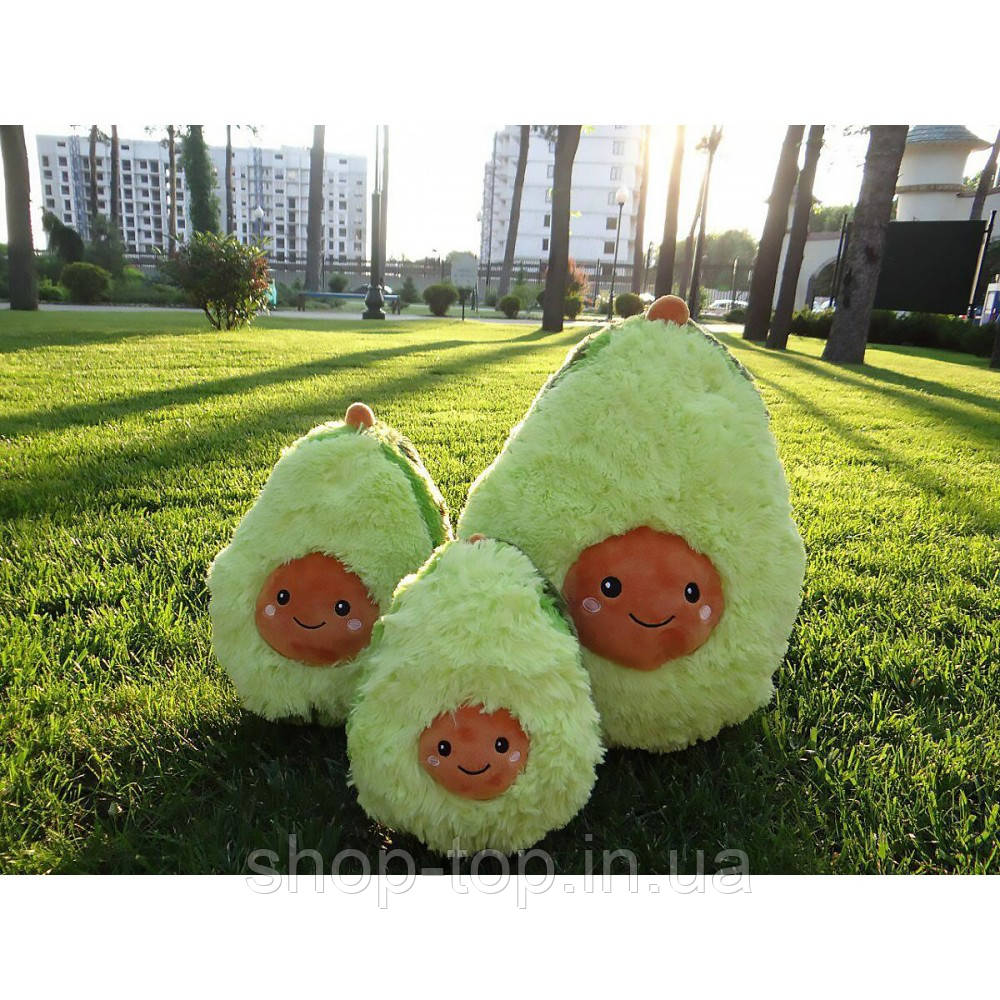 Авокадо - мягкая плюшевая игрушка (плюшевый авокадо) 20 см.Тренд 2020 года!