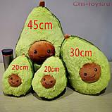 Авокадо - мягкая плюшевая игрушка (плюшевый авокадо) 20 см.Тренд 2020 года!, фото 2