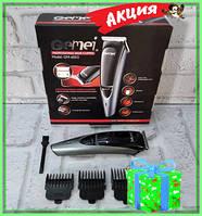 Профессиональная машинка для стрижки волос Gemei GM-6053 беспроводная