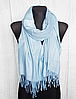 Однотонный палантин Мариана 185*70 светло-голубой 1802-22