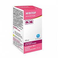 Мифлор инъекция (флорфен+флуникс) а/б+НСПВС КРС+свин 100мл, Ветсинтез