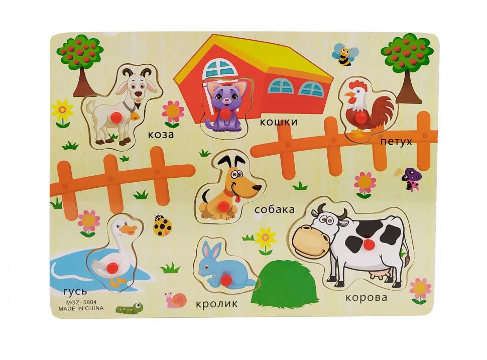 Деревянная игрушка Рамка-вкладыш MD 2161 Домашние животные
