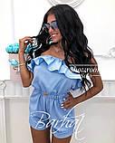 Стильный женский комбинезон,летний комбинезон ,Цвета: пудра, малина, голубой, серый , р 42-44, 44-46 ,код 0391, фото 3