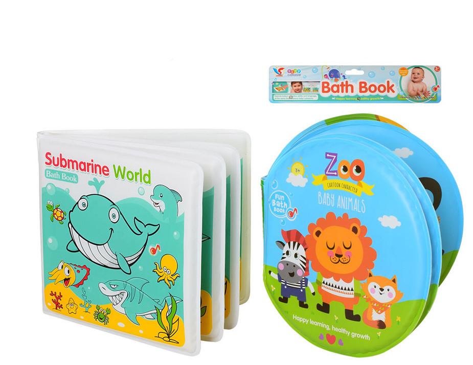 Игрушка для ванной A510 Книжка