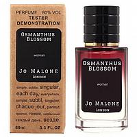 Женская Jo Malone Osmanthus Blossom, 60 мл
