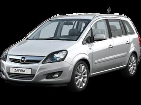 Авточехлы для Opel (Опель) Zafira C/D 2011-2017+