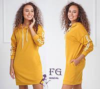 Женское платье с капюшоном больших размеров 50-56