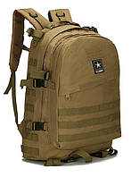 Тактический штурмовой военный рюкзак U.S. Army 45 литров Черный | Американский военный рюкзак Хаки