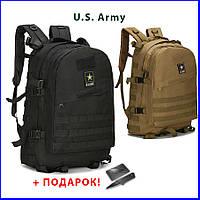 Тактический штурмовой военный рюкзак U.S. Army 45 литров Черный | Американский военный рюкзак