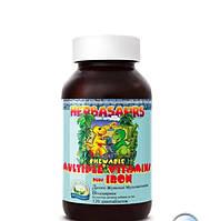 Детские витамины Children's Chewable Multiple Vitamins Дитячі вітаміни для правильного росту і розв