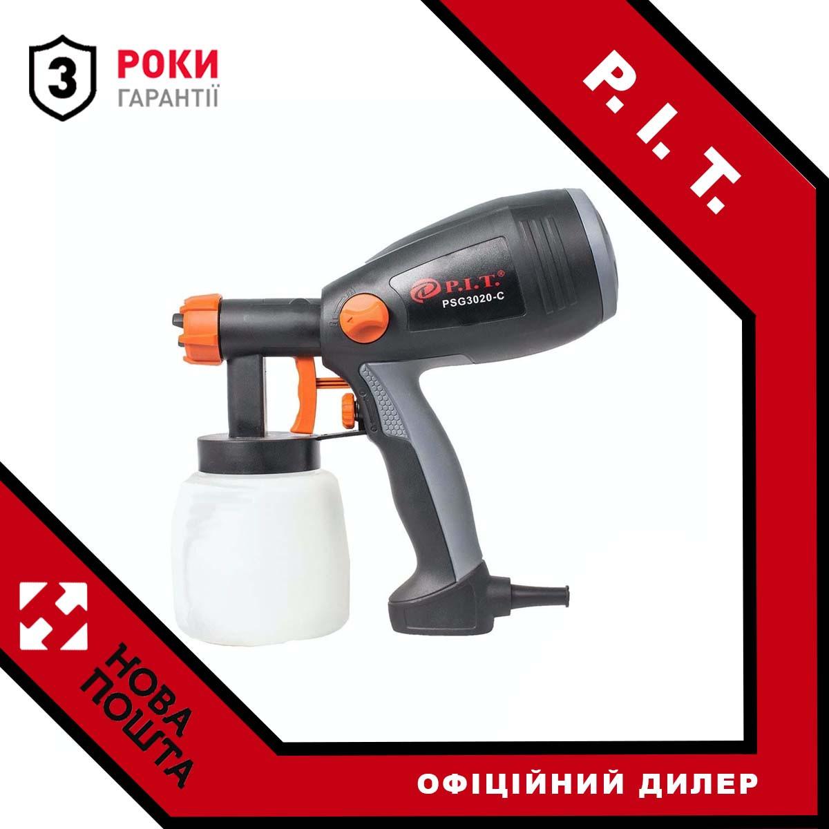 Краскопульт P. I. T. PSG3020-C