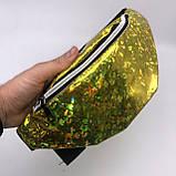 """Женская голографическая блестящая детская бананка """"БЛЕСК2"""" поясная сумка золотая желтая, фото 4"""
