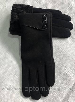 Перчатки женские оптом внутри флис Китай-63076, фото 2