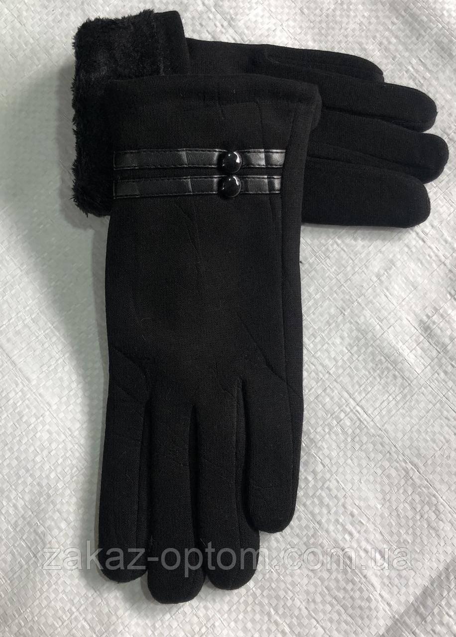 Перчатки женские оптом внутри флис Китай-63078