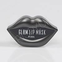 Патчи-маска для губ с жемчугом Beauugreen Hydrogel Glam Lip mask Pearl - 20 шт.