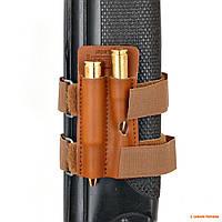 Патронташ Blaser на цевье для 2-х нарезных патронов, кал. от 6,5 до 9,3
