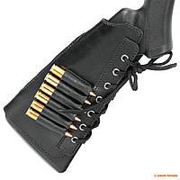 Патронташ на приклад для нарезного оружия Волмас, кожа, цвет: Чёрный