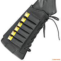 Кожаный патронташ на приклад Волмас, 12 калибр, цвет: Черный