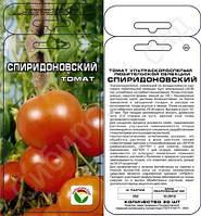 Томат Спиридоновский 20 шт (Сибирский Сад)