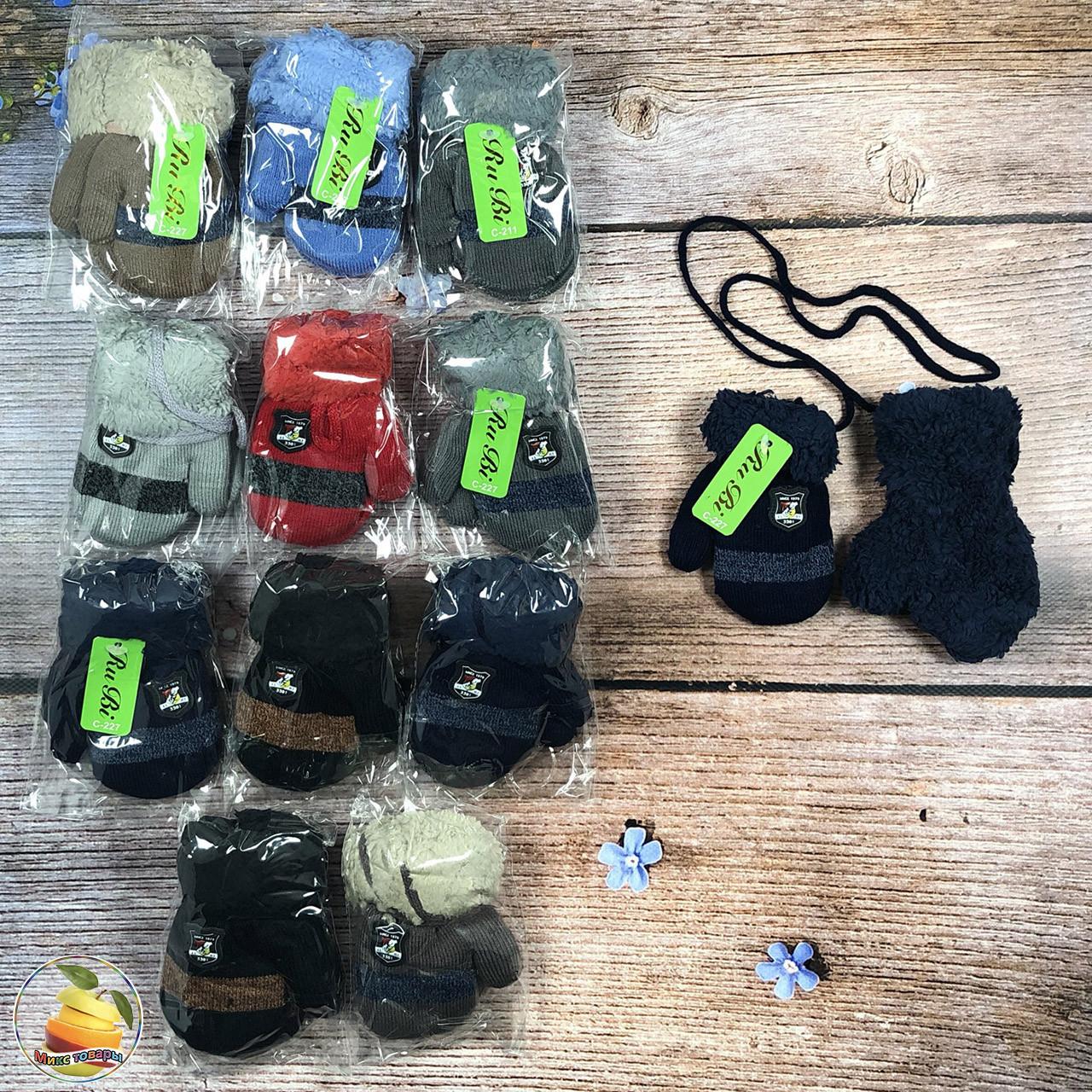 Вовняні рукавиці на травичці для малюків Розмір: від 2 до 5 років (M) (21062-2)