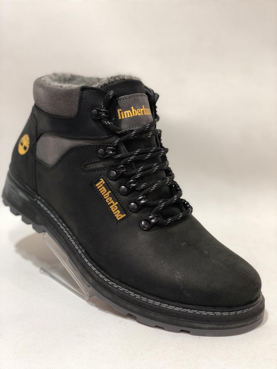 41,43,44 р  Зимние ботинки кожаные, мужские ботинки на меху Черные супер качество