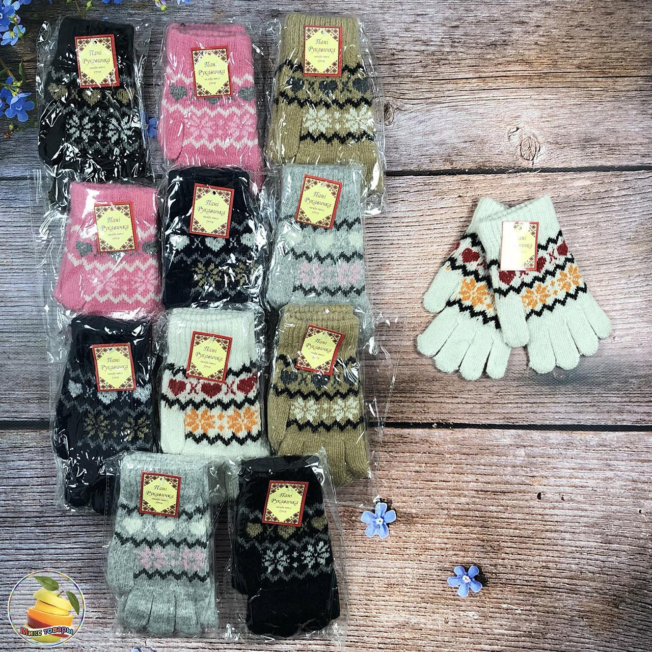 Детская ангоровая перчатка Размер: от 3 до 6 лет (21064)
