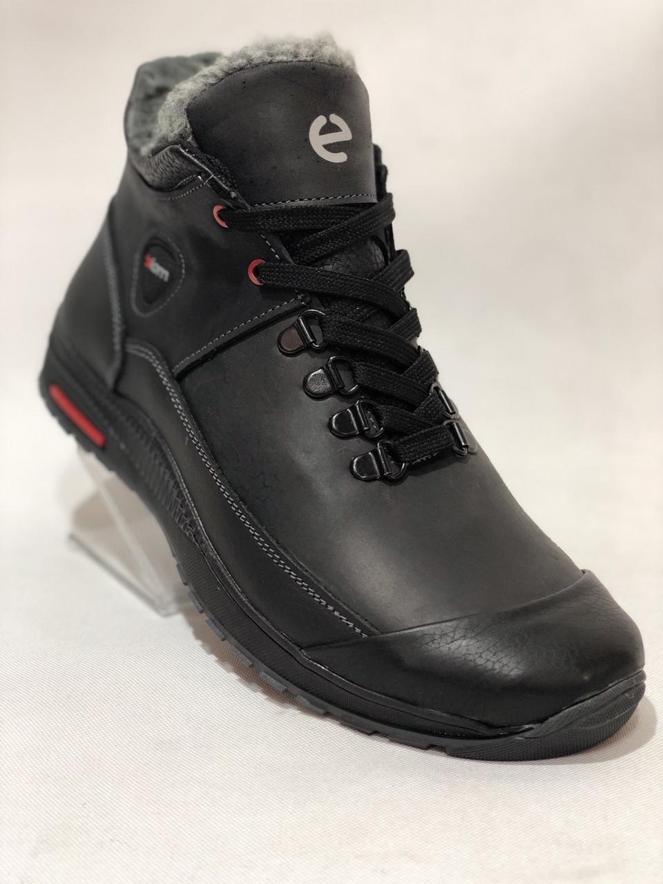 Чоловічі черевики, кросівки р. 41,42,43 шкіряні на хутрі чорні