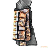 Патронташ на приклад ружья 12 калибра Волмас, цвет: Камыш