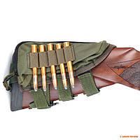 Патронташ на приклад с замшевой вставкой для 5 нарезных патронов Blackwood, оливковый