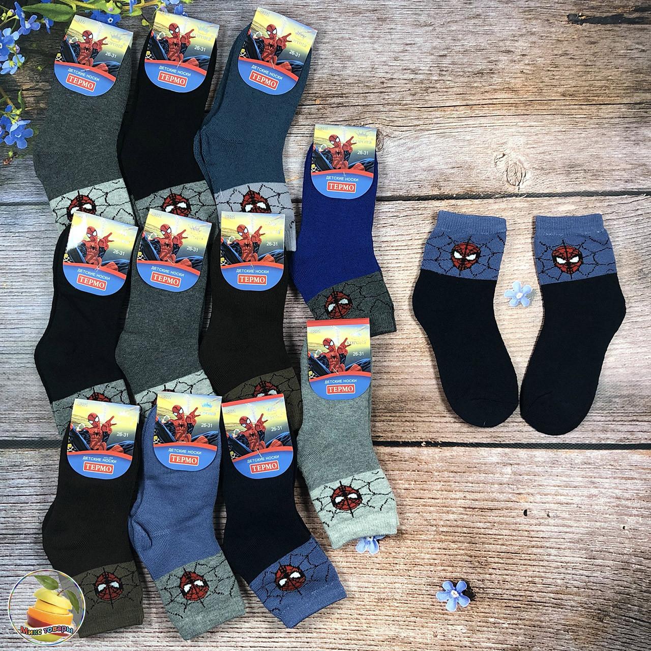 """Махровые носки """"Человек паук"""" для мальчика Размер: 26- 31 см (21066-2)"""