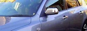Mazda 3 2003-2009 гг. Накладка на зеркала (2 шт, нерж.)