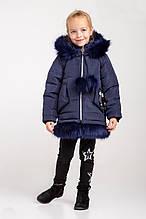 Детская зимняя куртка на овчине для девочки, украшенная мехом 104-128.
