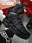 Мужские кроссовки Nike Air Max Uptеmpo BLACK Winter (черные) 259PL, фото 4