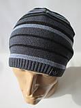 Утепленные шапки для мальчиков., фото 2