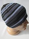Утепленные шапки для мальчиков., фото 3