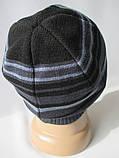 Утепленные шапки для мальчиков., фото 4