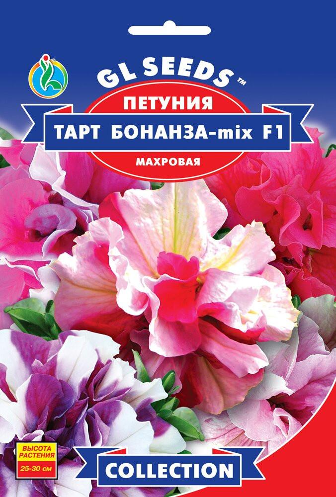 Семена Петунии F1 Тарт Бонанза микс (5шт), Collection, TM GL Seeds