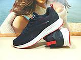 Мужские кроссовки BaaS Running - 3 синие 41 р., фото 3