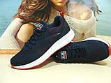 Мужские кроссовки BaaS Running - 3 синие 41 р., фото 4