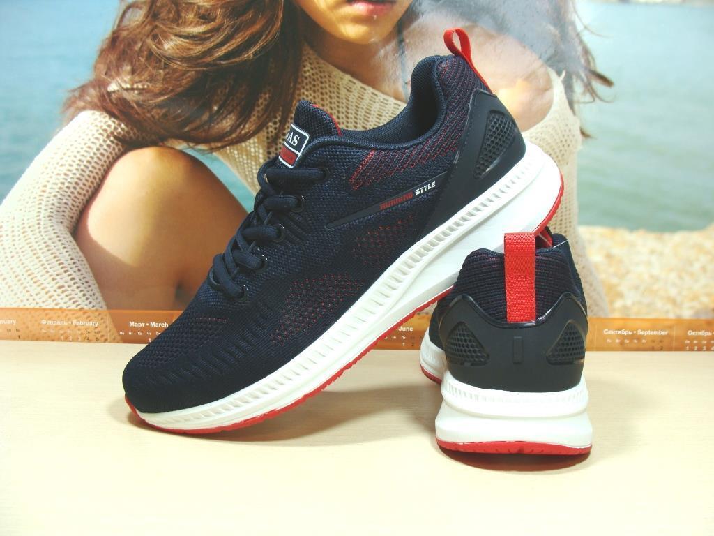 Мужские кроссовки BaaS Running - 3 синие 43 р.