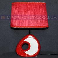 Светильник настольный декоративный ночник IMPERIA одноламповая LUX-526110